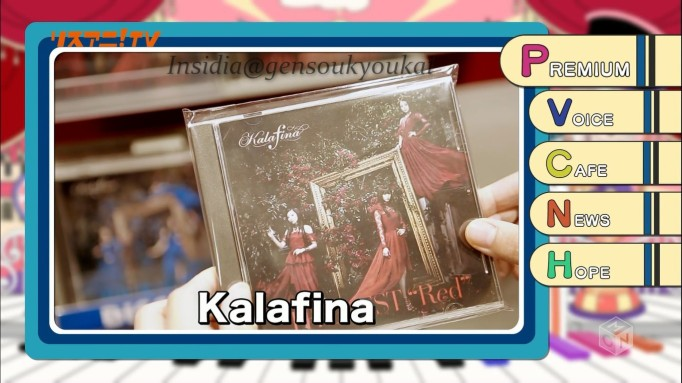 [12072014] LISANI TV Premium Corner (Red Side) - Kalafina 01